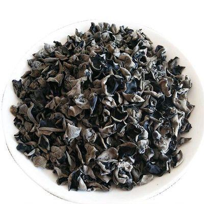 东北野生黑木200g500g包邮野生小碗耳农家土特产无根干木耳