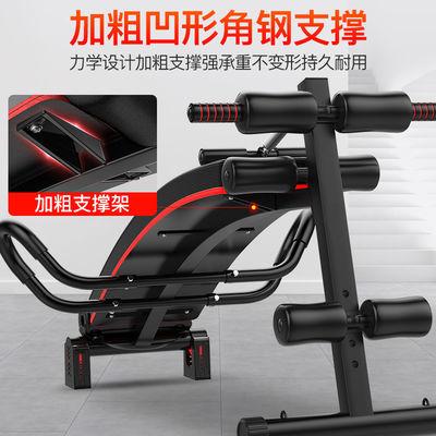 仰卧起坐健身器材家用男腹肌板运动辅助器收腹多功能仰卧板哑铃凳