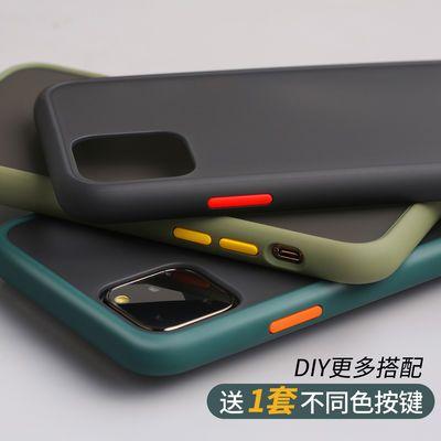 苹果11/xr手机壳磨砂撞色iphone7plus/X全包防摔xsmax软6plus透明