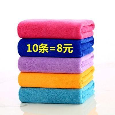 发廊理发店美容院包头速干毛巾加厚吸水柔软抹布清洁家用毛巾批发