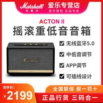 MARSHALL ACTON II BLUETOOTH 马歇尔2代 无线蓝牙音箱大音量家用