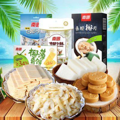 海南特产 南国食品422g零食组合 椰子片 椰子糕榴莲糖椰子糖薄饼
