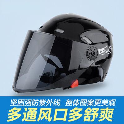 2020新品特卖摩托车头盔夏季防晒电动车头盔男女四季通用电瓶车头