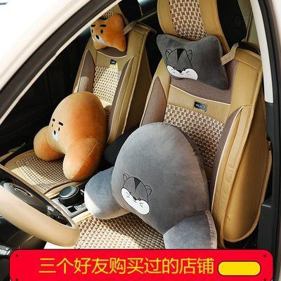 高端XT828卡通汽车腰靠头枕 透气四季通用 颈枕抱枕四件套