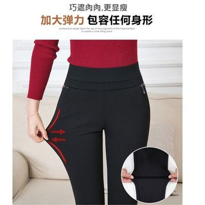 春秋款裤子女韩版新款高腰薄款垂感宽松显瘦百搭九分休闲裤