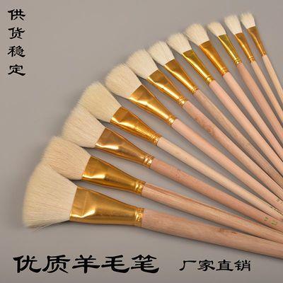 72276/羊毛笔刷软头工业用油漆毛笔 毛刷陶瓷描金彩绘S笔平头水粉水彩笔