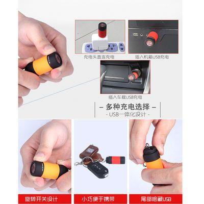 多功能LED手电筒强光袖珍型迷你小家用USB可充电钥匙扣灯