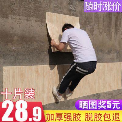 自粘木纹3d立体壁纸墙纸仿木防水墙贴仿真毛坯房水泥墙背景墙客厅