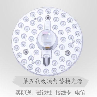 LED吸顶灯芯 圆形改造灯板改装光源模组环形灯管灯条灯泡家用灯盘