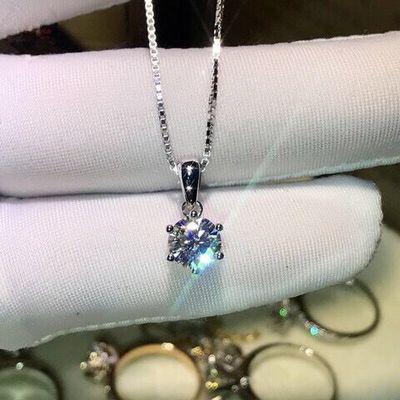 新款【送耳钉】Pt950铂金六爪克拉莫桑钻钻石吊坠项链女 韩版生日