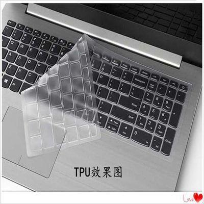 2020新品联想小新 15 2019键盘膜笔记本电脑屏幕保护膜贴膜外壳贴