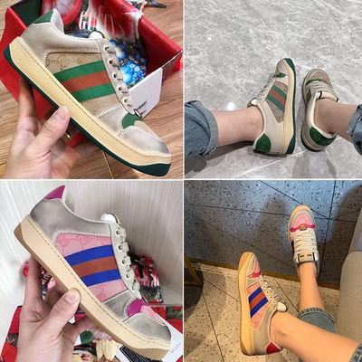 高版本酷奇复古G家脏脏鞋女网红系带做旧小脏鞋女老爹鞋休闲单鞋