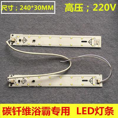 电子2针台灯管浴霸照明两针护眼灯泡三基色7w9w/11w光源U型节能灯