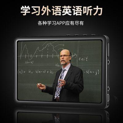 全面屏MP5触摸屏学生版MP4播放器有屏自带蓝牙超薄MP3随身听歌MP6