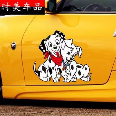 小狗车贴哈叭狗车贴个性划痕遮挡汽车贴可爱搞笑车贴车门机盖贴纸