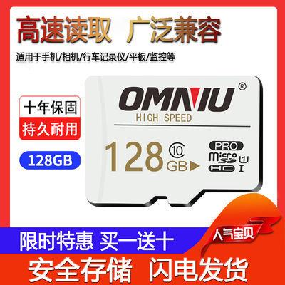 128G手机TF通用存储卡64G32G16G8G高速行车4G储存SD监控卡相机卡
