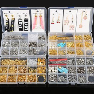 手工diy基础材料包自制耳钉耳环耳坠的工具配饰套装饰品制作配件