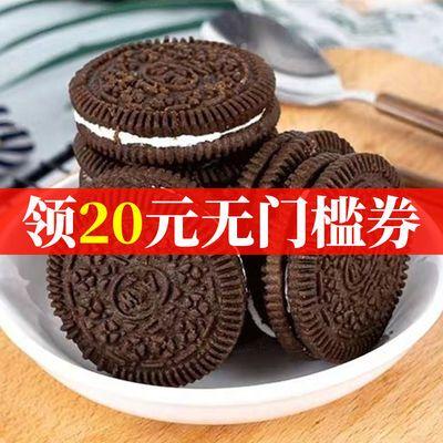 【特价2斤】小黑饼干夹心巧克力饼干早餐抖音同款网红零食批发1斤
