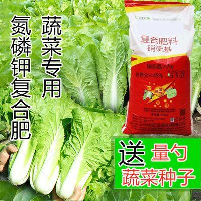 花肥料复合肥蔬菜农用种菜通用型化肥果树盆栽包邮氮磷钾尿素花卉