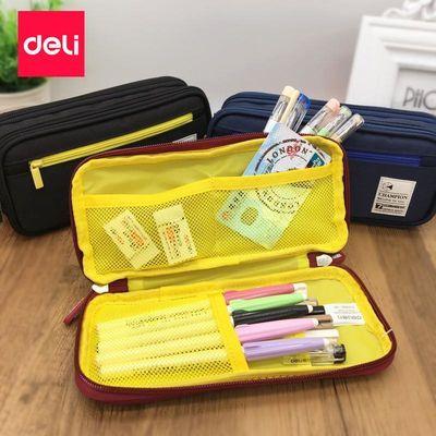 得力笔袋大容量中小学生文具袋笔袋笔袋男女用考试袋文具收纳袋