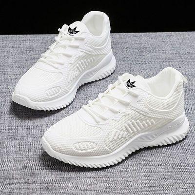 运动鞋女春夏新款女鞋韩版百搭透气跑步鞋子小白鞋学生女士休闲鞋