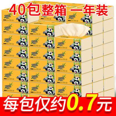 40包24包本色纸巾抽纸批发整箱卫生纸餐巾纸面巾纸纸抽面巾纸