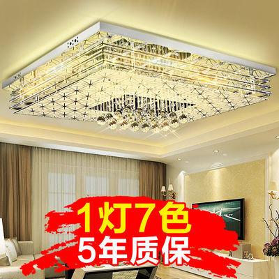 客厅灯LED水晶灯吸顶灯具长方形简约现代大气大灯卧室灯豪华家用