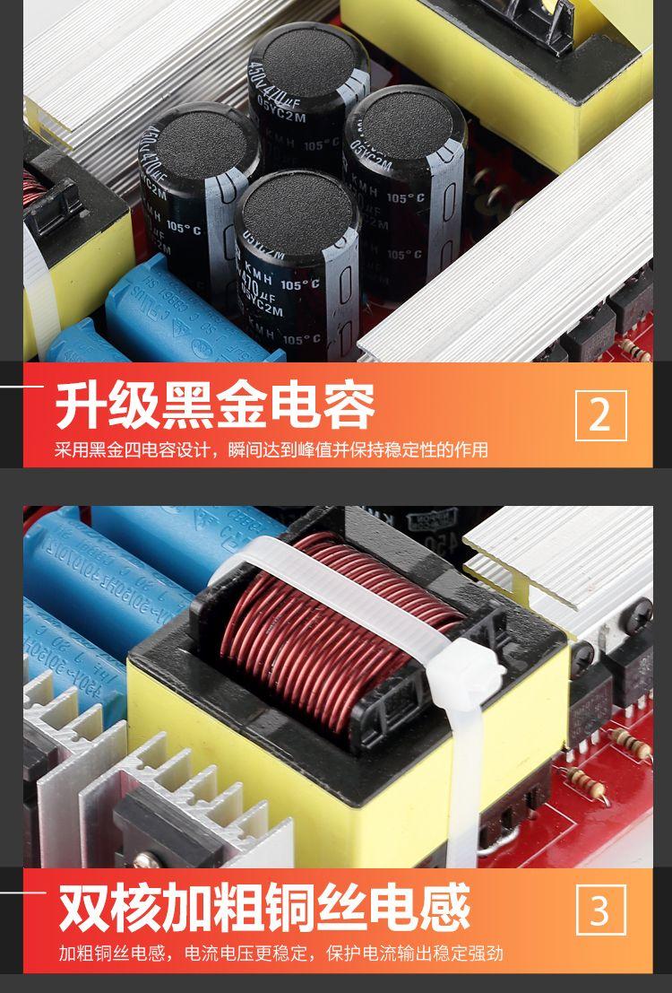 【寶島國際購】新款進口82管逆變器機頭大功率智能12v電瓶升壓器轉換省電子套件