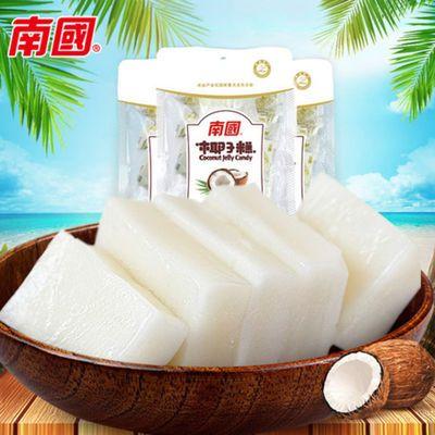 南国食品海南特产椰子糕200gX3喜糖手工软糖果水果网红小吃零食