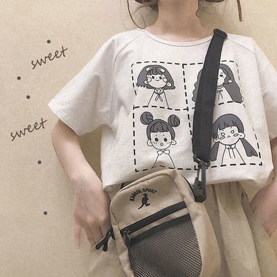 蜜糖宝宝家今天也要换发型t恤日系古着感手绘风卡通可爱短袖上衣