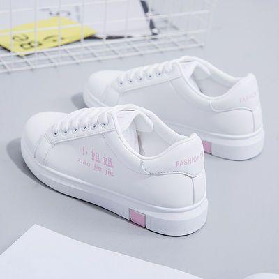 女童网鞋学生儿童镂空运动鞋女孩夏季小白鞋透气平底板鞋大童单鞋