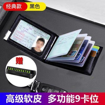 驾驶证皮套真皮质感超薄机动车行驶证驾驶证行车证个性男女驾照本