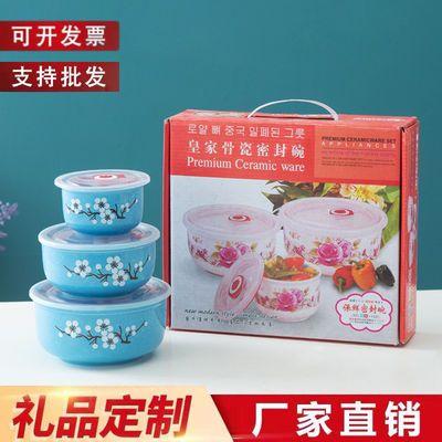 陶瓷保鲜碗三件套 保鲜盒密封碗饭盒微波炉适用礼品套装定制