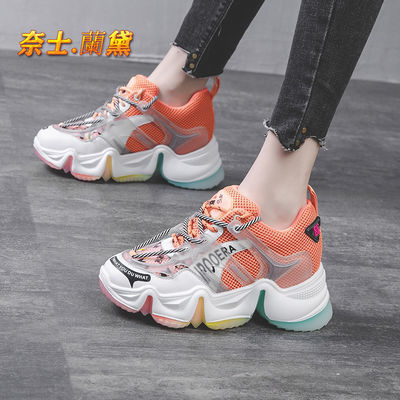 新款软底网面内增高女鞋真皮老爹鞋女厚底夏季彩虹底透气运动网鞋
