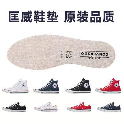 2020新品特卖匡威鞋垫适配1970s常青款开口笑露娜lunar原装增高防