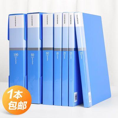 2020新品特卖包邮赠送标签贴彩色资料册A4多层插页文件夹活页袋档