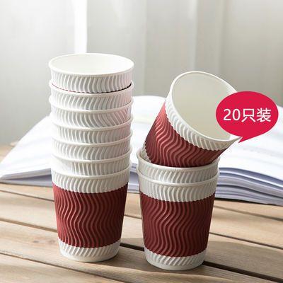 咖啡纸杯 家用瓦楞杯一次性隔热加厚杯防烫双层纸杯 茶杯热饮杯子