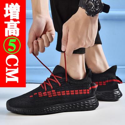 椰子鞋男大码增高运动鞋45男士透气网面休闲跑步鞋46韩版轻便软底