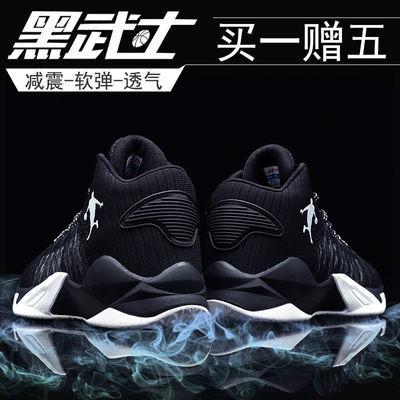 夏季篮球鞋男高帮透气战靴防滑耐磨减震中小学生儿童球鞋男运动鞋