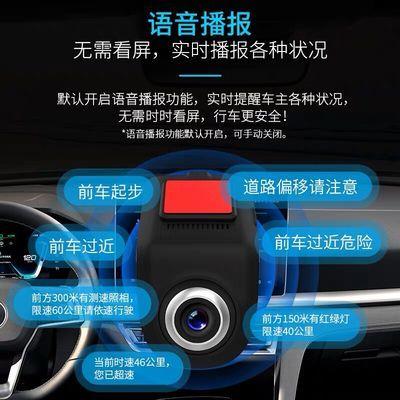 超清无光夜视电子狗播报adas辅助系统、隐藏式USB车载行车记录仪