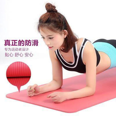 瑜伽垫初学者女运动健身tpe瑜珈垫无味防滑加厚加宽加长喻咖垫子