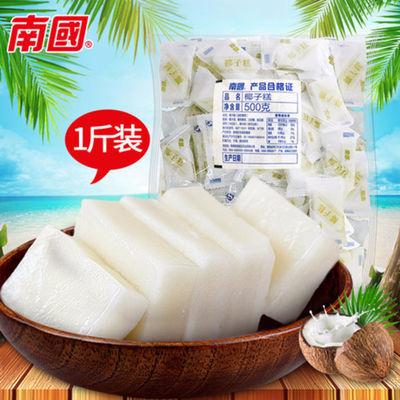 海南特产 南国食品 散糖年货喜糖系列 椰子糕 500g