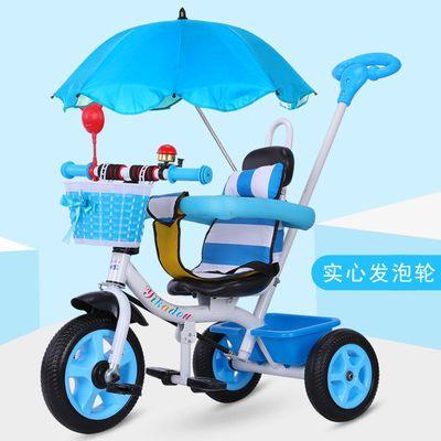 儿童三轮车脚踏车2-6岁小孩脚蹬自行车男孩女孩宝宝玩具车