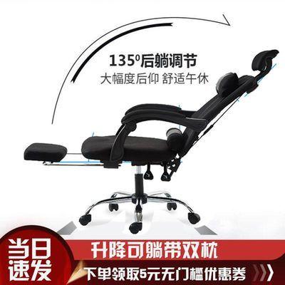 电脑椅家用办公老板椅子人体工学椅网布升降转椅搁脚职员椅座椅