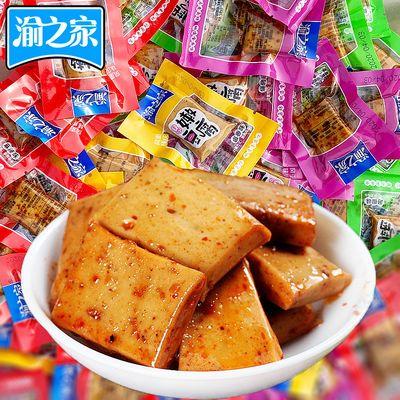 豆腐干零食大礼包麻辣香辣五香散装豆干制品休闲小零食批发特价