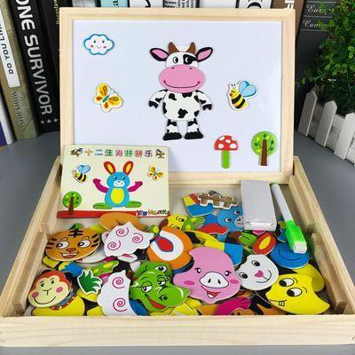 磁性拼图儿童益智力早教1玩具2-3-4-5-6周岁男女孩宝宝木制拼拼乐