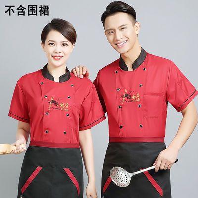 厨师工作服短袖半袖夏装男女定制加大酒店餐饮厨房厨师服长袖绣字