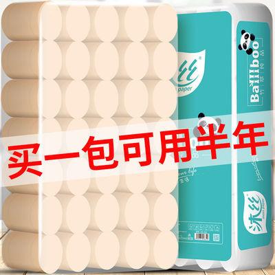 【5.6斤35卷 大卷纸】35卷12卷竹浆本色卫生纸卷纸批发家用纸巾