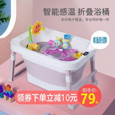 婴儿洗澡盆宝宝浴盆儿童泡澡桶可折叠伸缩游泳家用初生超大加大号