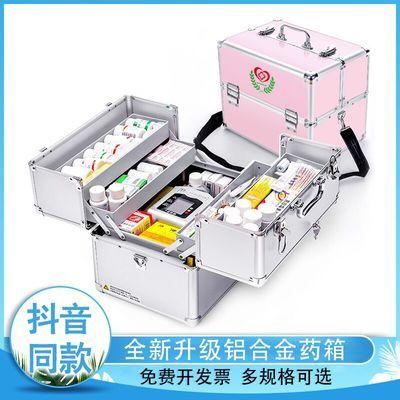 医药箱家用药箱收纳盒家庭装小药箱医疗急救箱医护箱特大容量多层